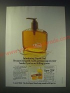 1989 Liquid Dial Soap Ad - Introducing Liquid Dial. Because it's hardly worth