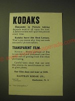 1893 Eastman Kodak Ad - Kodaks success in picture taking