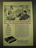 1924 Pall Mall Cigarettes Ad - Now within the reach of every smoker