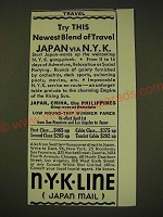 1936 NYK Line Cruise Ad - Try this newest blend of travel Japan via N.Y.K.