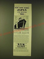 1933 NYK Line Cruise Ad - New Low fares Japan and return