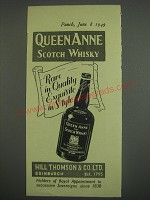 1949 Queen Anne Scotch Ad - Queen Anne Scotch Whisky rare in quality exquisite