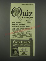 1941 Gerber's Strained Foods Ad - how can my baby get a greater variety