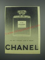1954 Chanel No. 22 Perfume Ad - The most treasured name in perfume