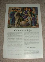1948 Travelers Insurance Ad, Chinese Trouble Jar NICE!