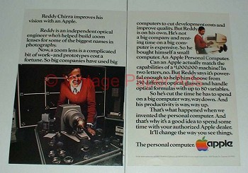 1981 2-page Apple Computer Ad - Improves Vision