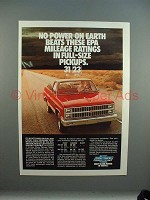 1982 Chevrolet S-10 Blazer Ad - 4x4 of the Year!
