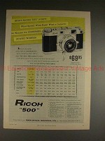 1957 Ricoh 500 Camera Ad - Stop! Ricoh 500 is here!!