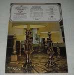 1978 Sears Adams Square Collection Home Furnishings Ad - 17 Pages!