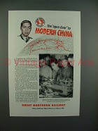 1946 Great Northern Railway Ad - Open Door to China