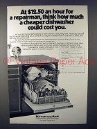 1971 KitchenAid Dishwasher Ad - Cheaper Could Cost You