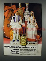 1970 Metaxa Liqueur Ad - Five Great Ways To Say