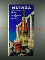 1979 Metaxa Liqueur Ad - in German