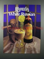 1984 Kahlua Coffee Liqueur Ad - White Russian