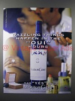 1997 Mouton-Cadet Wine Ad - In the Oui Hours
