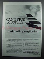 1983 Cathay Pacific Ad - Can't Stop Must Fly