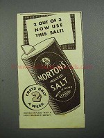 1936 Morton's Iodized Salt Ad - 2 out of 3 Use