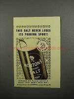 1937 Morton's Iodized Salt Ad - It's Pouring Spout