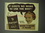 1938 Morton's Iodized Salt Ad - It Costs No More