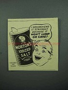 1940 Morton's Iodized Salt Ad - Won't Lump or Cake