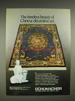 1980 Schumacher Rug Ad - Timeless Beauty of Chinese