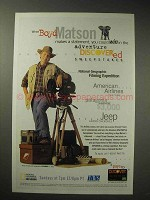 1996 Discover Credit Card Ad - Boyd Matson