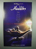 1992 Walt Disney Aladdin Movie Ad - Three Wishes
