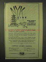 1929 NYK Line Cruise Ad - Wide World Service