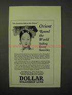 1926 Dollar Steamship Line Cruise Ad - Orient