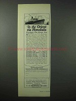 1923 Pacific Mail Steamship Co. Cruise Ad - Honolulu