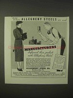 1935 Allegheny Steel Ad - Food Manufacturers