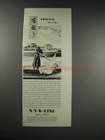 1932 NYK Line Ad - Arigato Thank You