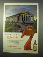 1951 Seagram's 7 Crown Whiskey Ad - Greeks Had Word