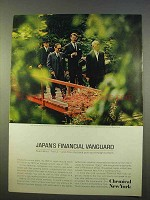 1963 Chemical New York Ad - Japan's Financial Vanguard
