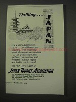 1958 Japan Tourism Ad - Thrilling!