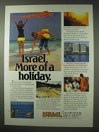 1984 Israel Tourism Ad - More of a Holiday