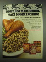 1984 Uncle Ben's Long Grain & Wild Rice Ad - Exciting!