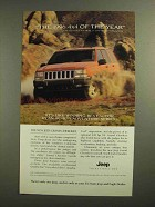 1996 Jeep Grand Cherokee Ad - 4x4 of the Year