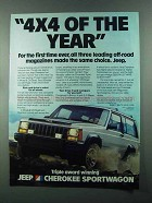1984 Jeep Cherokee Ad - 4x4 of the Year