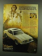 1978 Oldsmobile Cutlass Supreme Advertisement - Seclusion