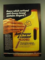 1985 STP Alugard Anti-Freeze & Coolant Ad - Guess