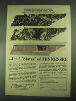 1967 Tennessee Development Ad - 50 Colleges