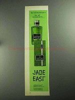 1968 Swank Jade East Cologne and After Shave Ad