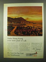 1968 Northwest Orient Airline Ad - Hong Kong
