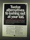1988 National Committee Prevention of Child Abuse Ad