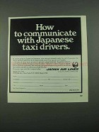 1969 Japan Air Lines Ad - Communicate With Taxi Drivers