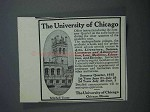 1915 The University of Chicago Ad - Mitchell Tower