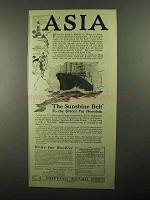 1922 U.S. Shipping Pacific Mail Steamship Co. Ad - Asia