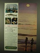 1971 Virginia Tourism Ad - Summer Held Over by Demand