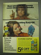 1971 Easy-Off Window Cleaner Ad - Greasy Come Clean